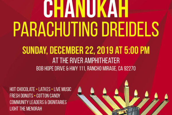 Chanukah Parachuting Dreidels